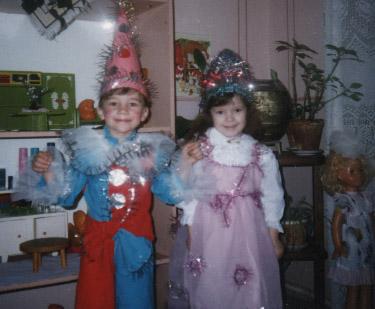 Игорь и Лиза, 1998